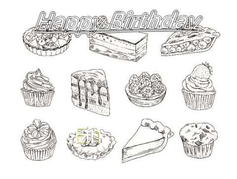 Ein Cakes