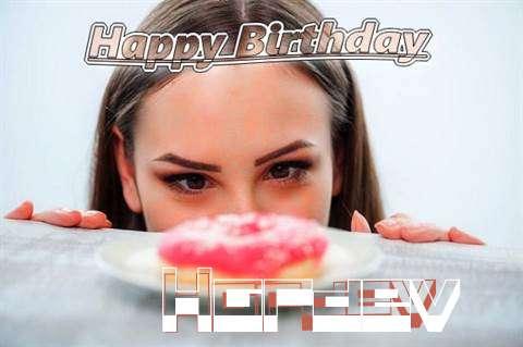 Hardev Cakes