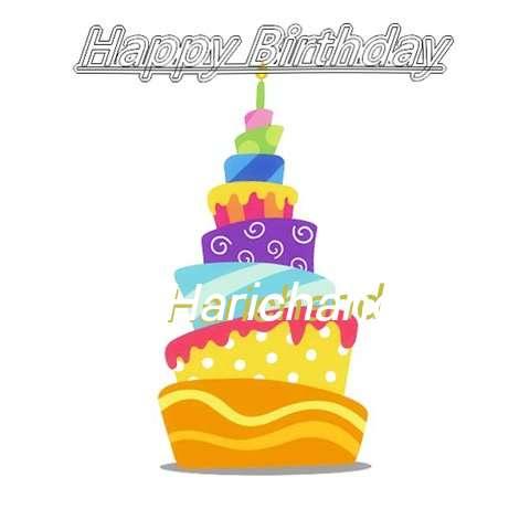 Harichand Cakes