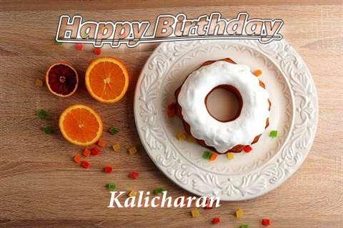 Kalicharan Cakes