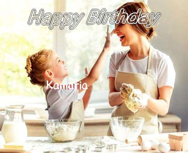 Kamaria Birthday Celebration