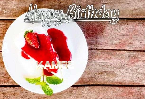 Wish Kamee