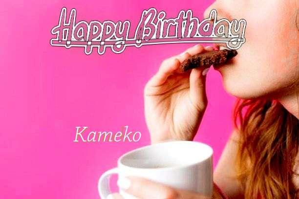 Birthday Wishes with Images of Kameko