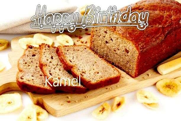 Birthday Images for Kamel