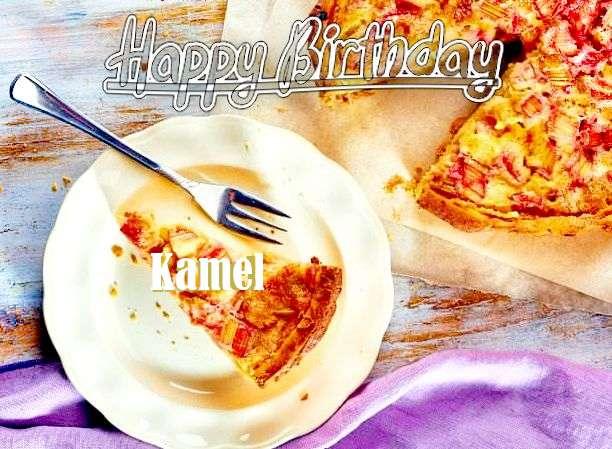 Happy Birthday to You Kamel