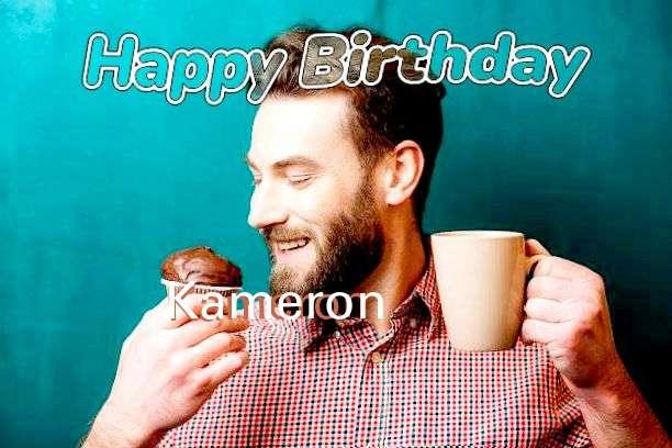 Happy Birthday Wishes for Kameron
