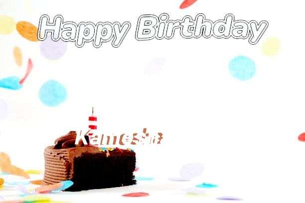 Happy Birthday to You Kamesha