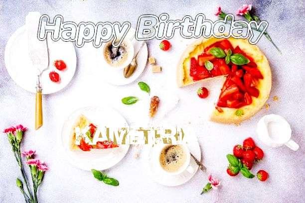 Happy Birthday Cake for Kametria