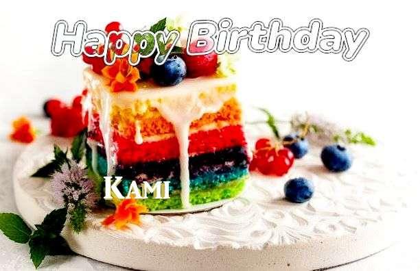 Happy Birthday to You Kami