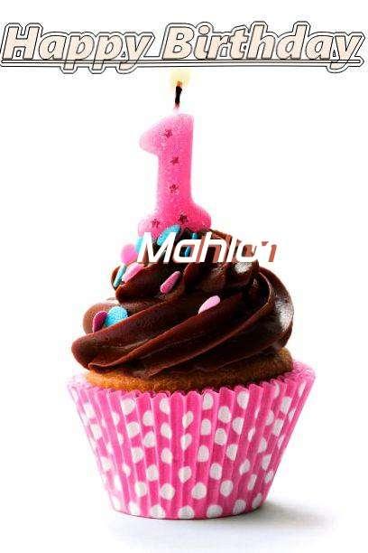 Happy Birthday Mahlon Cake Image