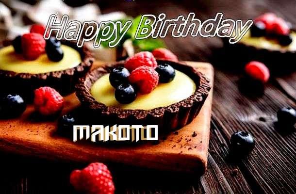 Happy Birthday to You Makoto