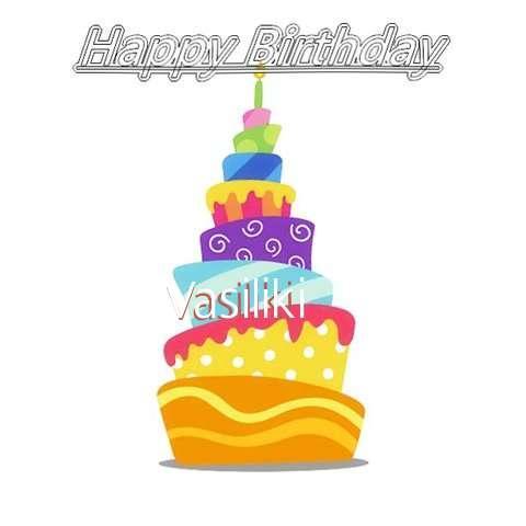 Vasiliki Cakes